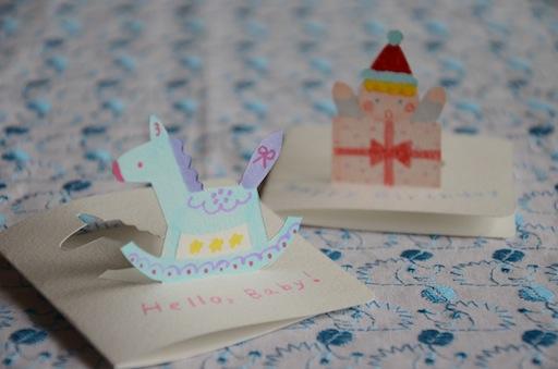 ①グリーティングカード(すげさわさん)_1