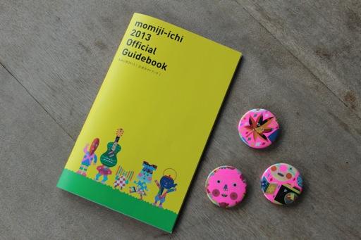 guide book-1