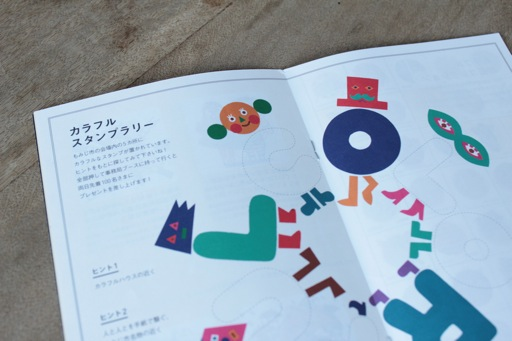 guide book-3