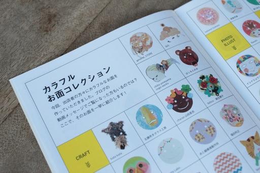 guide book-4