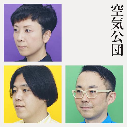 kukikodan_ProfilePhoto_1_2_WEB