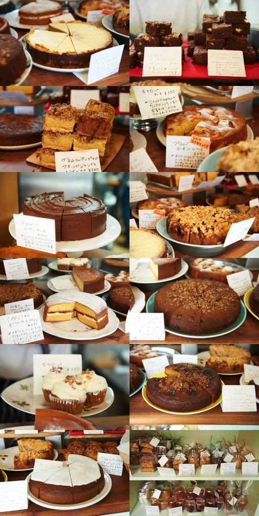 sun_cakes