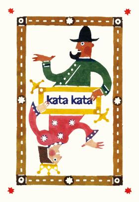 もみじ市2014 kata kata
