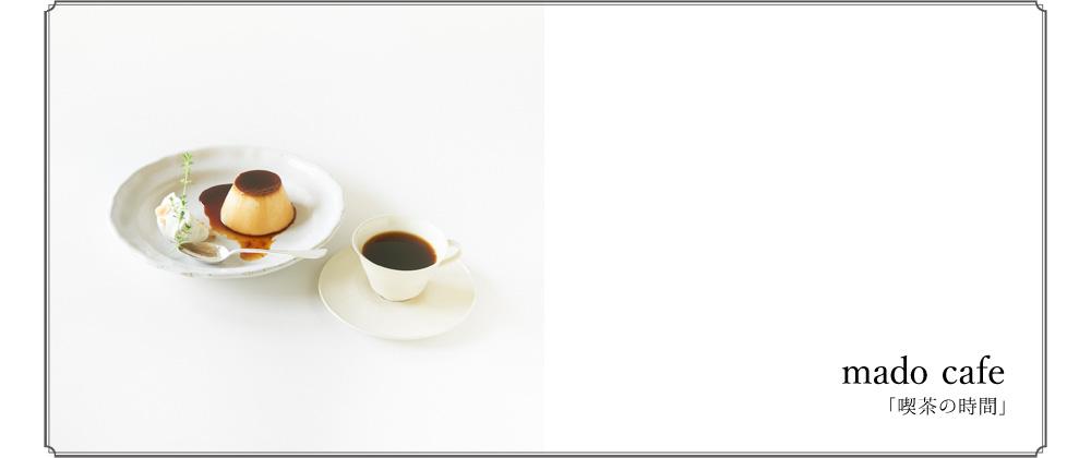 もみじ市2014 mado cafe