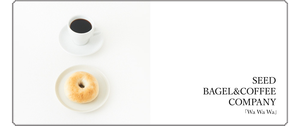 もみじ市2014 SEED BAGEL&COFFEE COMPANY