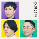 http://momijiichi.com/2014/wp-content/files_mf/1411008111live_kukikodan.jpg