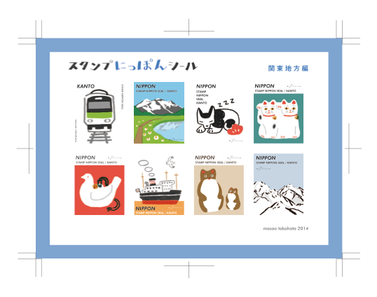 スクリーンショット(2014-09-12 10.16.42)