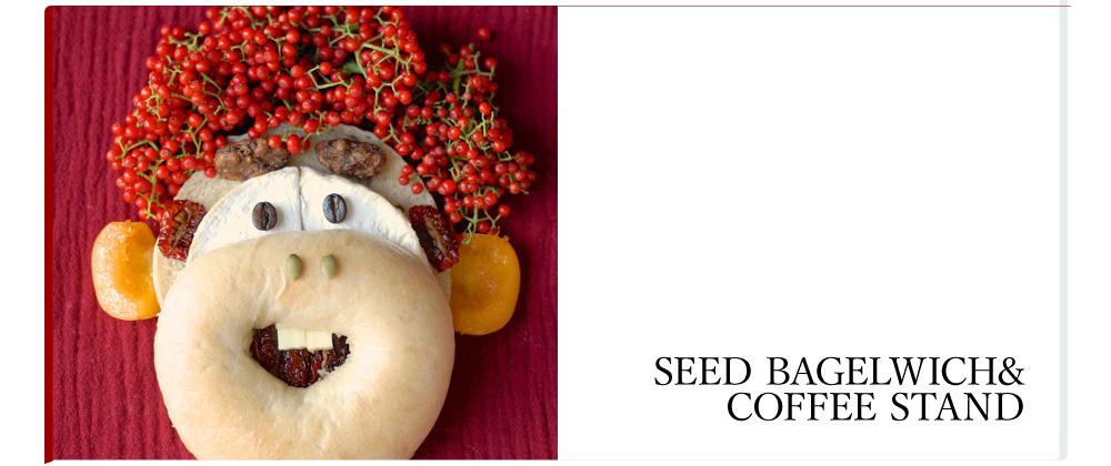 もみじ市2015 SEED BAGELWICH&COFFEE STAND
