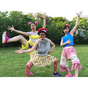 珍しいキノコ舞踊団(26日)