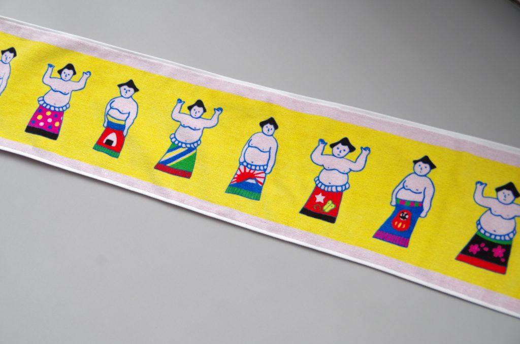 osumo_towel
