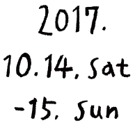 2017.10.14.sat - 15.sun