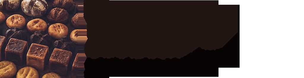 もみじ市 2019